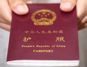 В Пекине проводится реформа системы прописки «хукоу»