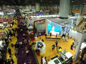 В Китае прошла XIX международная торгово-инвестиционная ярмарка