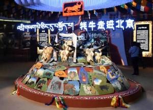 В Пекине открылась выставка тибетской культуры