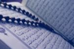 Создана копия древнейшего в КНР Корана