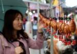 ЭКСПО «Шелковый путь» пройдёт в китайском городе Сиань этим летом