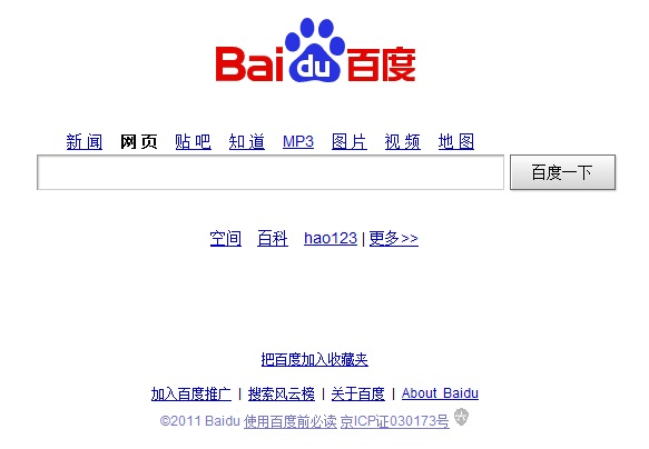 3 кита китайского интернета