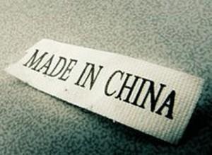 Китайские интернет-магазины продают одежды на 98 миллиардов долларов