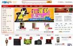 7 крупнейших интернет-магазинов Китая, покоривших мировой рынок