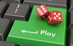 Как юридически регулируются онлайн казино