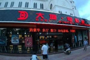 В Китае кассовые сборы в кинопрокате составили 3,4 млрд долларов