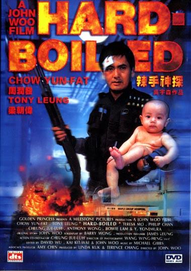 10 лучших фильмов китайского кинематографа