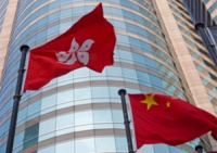 Об изменениях в регистрации компаний в Китае