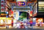 10 самых примечательных китайских кварталов мира ч.1