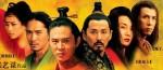 ТОП-5 лучших китайских фильмов