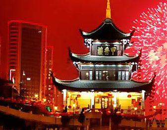 китай - удивительная страна