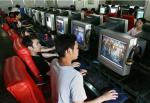 Китайские онлайн игры