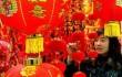 китайские светильники