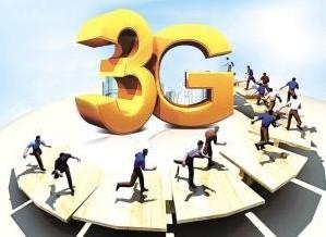 Развитие 3G в Китае
