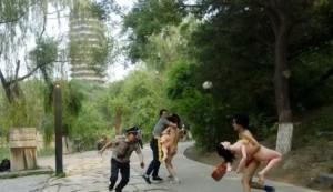 Голые в Китае