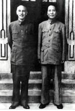 Китай, период КНР