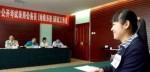 Экзамен на замещение государственных должностей в провинции Аньхой закончился скандалом