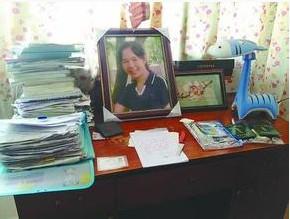 Китай, девушка покончила жизнь самоубийством