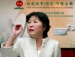 Как стать миллиардером на макулатуре или опыт китайской женщины