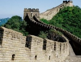 Китай - Великая китайская стена