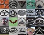Китайские автомобили. Часть 1