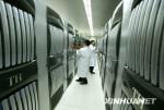 Новый супервычислительный центр открылся в Чаньше