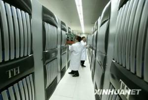 Новый супервычислительный цент открылся в Чаньше