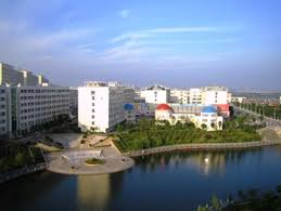 В ноябре в Наньчане пройдет 3-я всемирная конференция экологической экономики