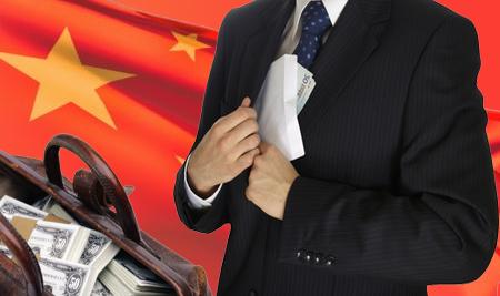 Китайского чиновника обвиняют во взятках