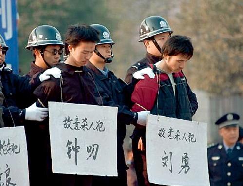 Очередной коррупционный скандал в Китае - чиновница обвиняется в получении взяток