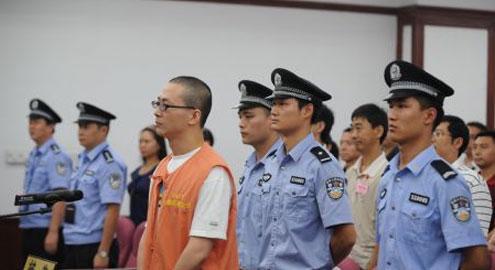 Китай начинает «Охоту на лис»