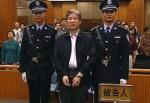 Китайские чиновники и коррупция
