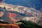 Красные Земли Дончуань