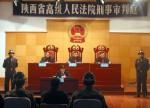 Против иностранцев открыто уголовное дело за скупку личных данных китайцев