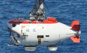 Китай собирается исследовать Марианскую впадину