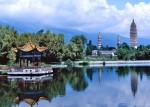 Провинция Хэнань. Часть 4. Лоян