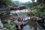 Усадьба Лююань – Сад Уединения