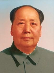 Мао Цзэдун - Mao-Zedong ( управлял с 20.03.1943 по 9.09.1976)
