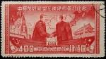 Культ личности Мао Цзэдуна