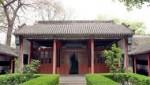 Провинция Шаньдун: подробная информация и достопримечательности. Часть 4