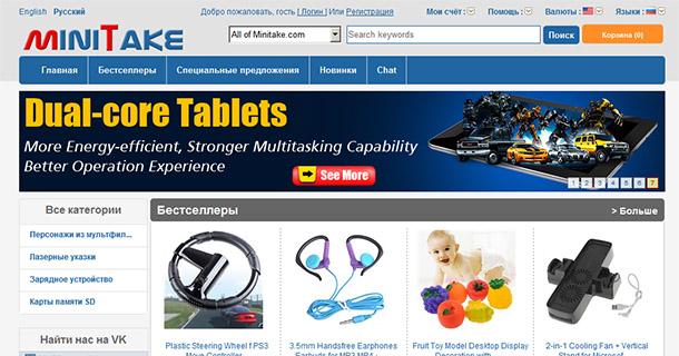 Онлайновый магазин MiniTake