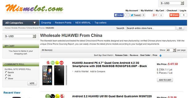 MixMeLot.com - альтернатива ChinaBuye.com