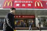 Возросший уровень инфляции в Китае угрожает McDonald's