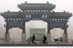 Пекин в тумане