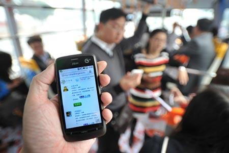 Мобильный интернет в Китае обогнал по популярности обычный