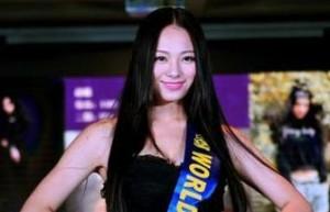 Конкурс красоты Пекин 2015
