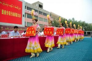 300 миллионов юаней получили жители СУАР за помощь в борьбе с терроризмом