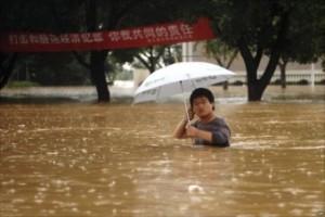 """В провинции Чжэцзян из-за ливней объявлен """"оранжевый"""" уровень угрозы"""