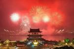 Юань-дань — Новый Год по западному календарю