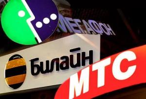 о мобильной связи в России